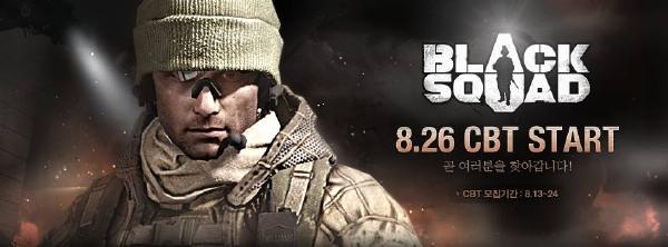 Black Squad 16-8-14-001