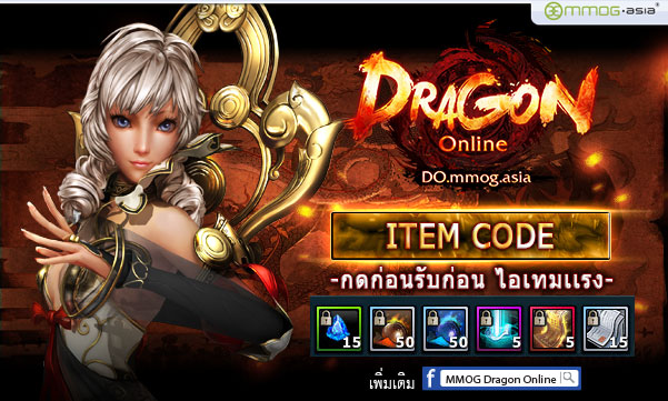 DragonCode