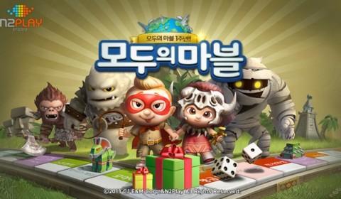 เกมเศรษฐีเกาหลี การผจญภัย ที่มากกว่าการทอยเต๋า