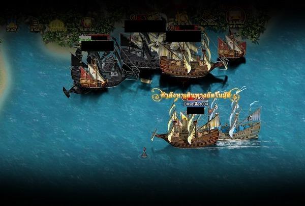PirateT2