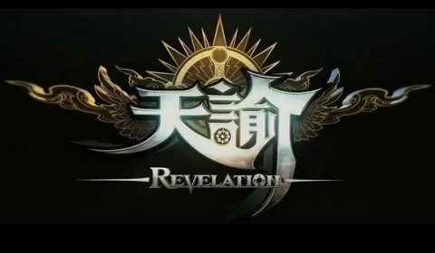 Revelation เผยคลิป CG โปรโมท เตรียมพร้อม CBT 28 สิงหาคม นี้