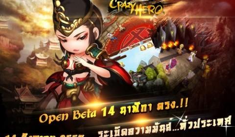 Crazy Hero ยอดผู้เล่นเกินคาด!! พร้อมเปิด OBT 14/08/2014 ทันทีไม่รีรอ