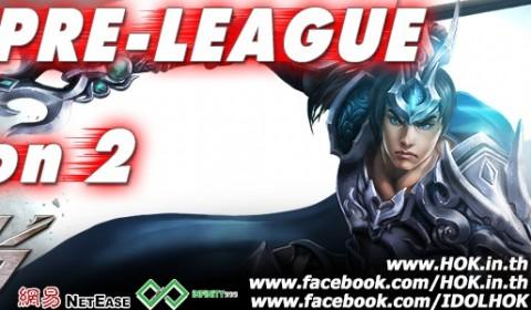 HOK ท้าเกมเมอร์ร่วมแข่งขัน HOK Pre League SS.2 ชิงเงินรวม 4 หมื่นพร้อมเข้าแข่ง BIG Fest 2014