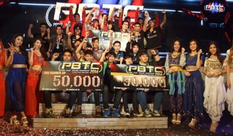 บทสรุปศึกแห่งความมันส์ Point Blank Thailand Championship 2014 ได้แชมป์แล้ว!!