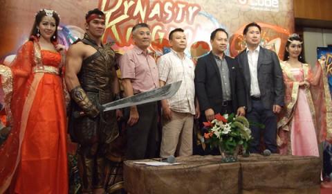 UCUBE เปิดตัว Dynasty Kingdoms ศึกตำนานสามก๊ก เอาใจคอเกมส์มือถือชาวไทย พร้อมเผยเกมส์ในเครือเพียบ