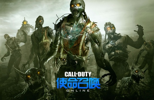 Call-of-Duty-Online-8-9-14-002