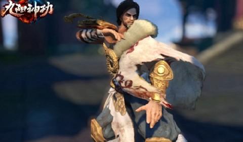 King of Wushu เผยข้อมูลนักสู้ Tianfang Xiao เจ้าสำนักพรรคกระยาจก