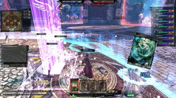 Lord-of-Vermillion-Arena-28-9-14-002