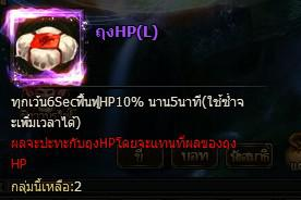 StromItem6