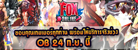 foxcbt