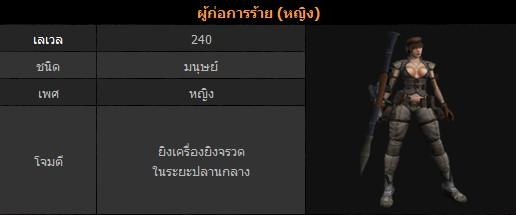 ranmap3
