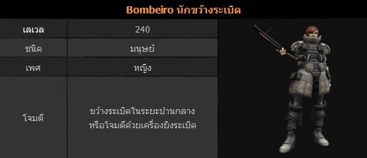 ranmap4