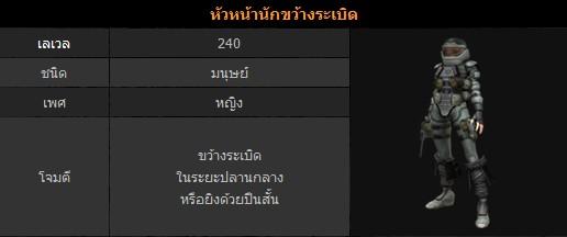 ranmap5
