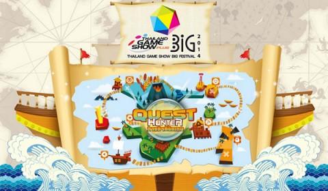 แถลงข่าวอย่างเป็นทางการ THAILAND GAME SHOW BIG FESTIVAL 2014 มหกรรมความสนุกของเหล่าเกมเมอร์ 17-19 ต.ค. เจอกัน
