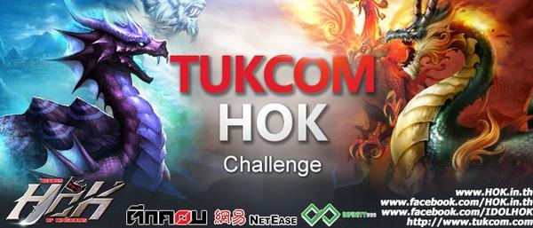 tukHOK