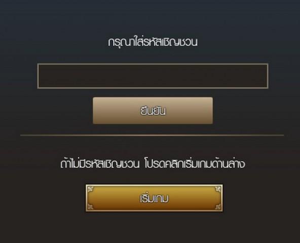 231057_soe_011