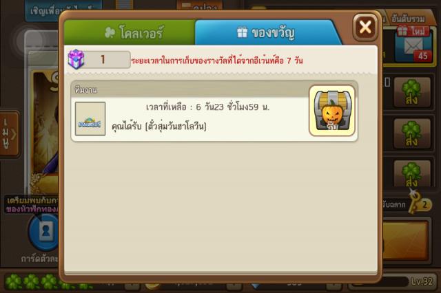 291057_line_003