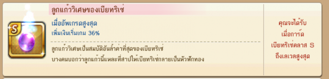 291057_line_006