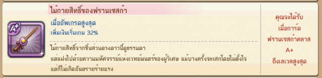 291057_line_007