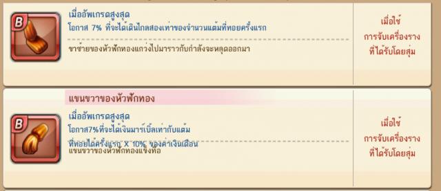 291057_line_008
