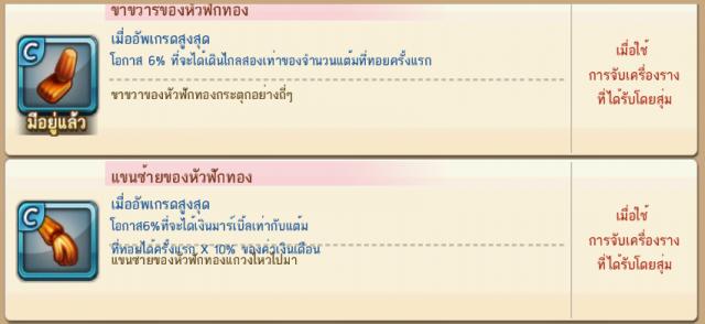 291057_line_010