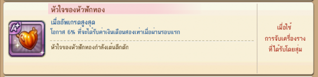 291057_line_012