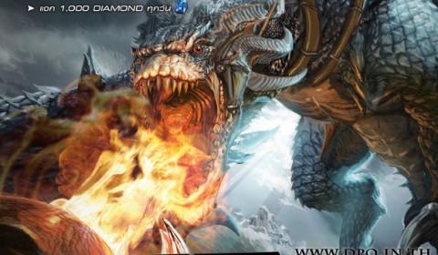 Dragon's Prophet ประกาศแล้ว!! CBT 4 พ.ย. นี้ ดาวน์โหลดเกมส์รอกันได้เลย