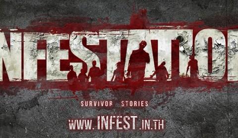 Infestation เผยหน้าเว็บไซต์ Official พร้อมปล่อย Microsite เชิญร่วมงาน TGSBIG2014