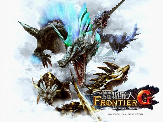 Monster Hunter Frontier G - 11-10-14-004