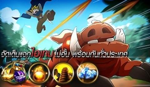 Reverse World เกมใหม่ Action RPG บนมือถือเปิดทดสอบ 9 ตุลาคมนี้ พร้อมกิจกรรมจัดเต็ม