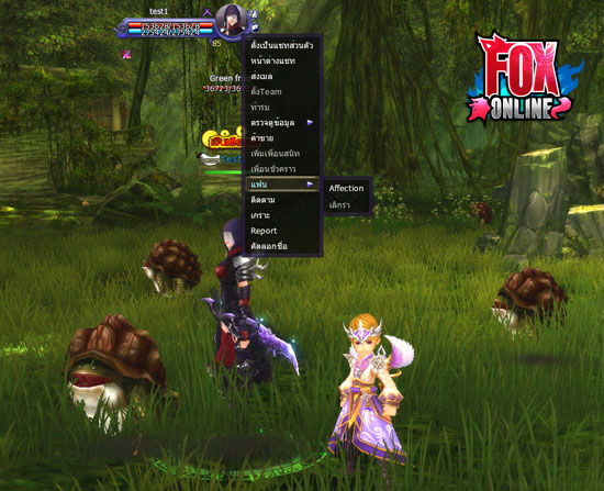 foxM2