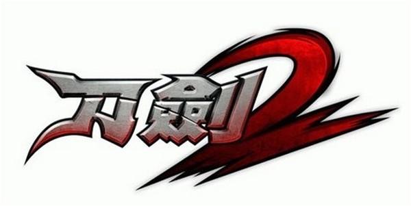 061157_ty_logo