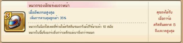 171157_line_008