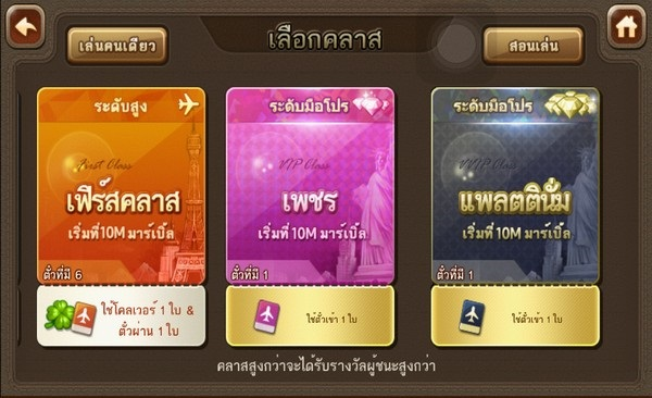 171157_line_0121