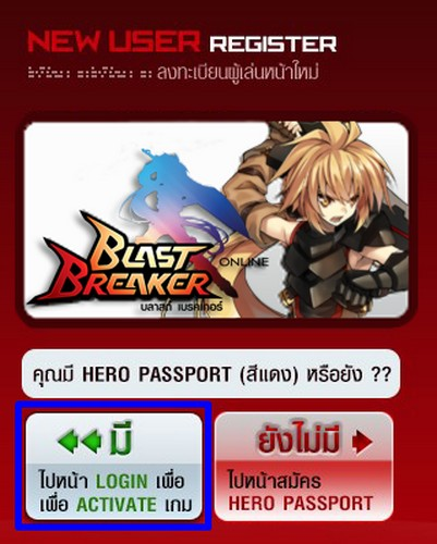 blastReg5