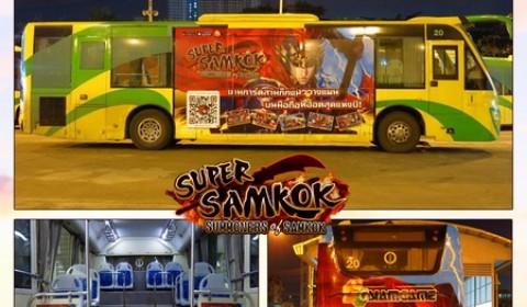 รู้หรือไม่ Super Samkok โฆษณาบน BTS/BRT แล้วจ้า