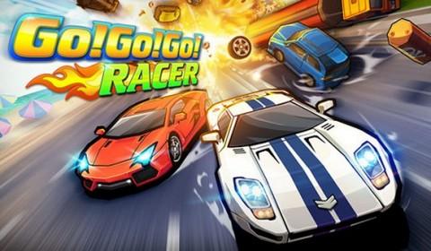 Go! Go! Go! : Racer ซิ่งให้มันส์ กวาดถนนให้เรียบ