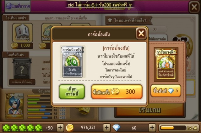 231257_line_007