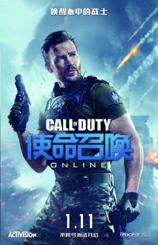 Call-of-Duty-Online-27-12-14-002
