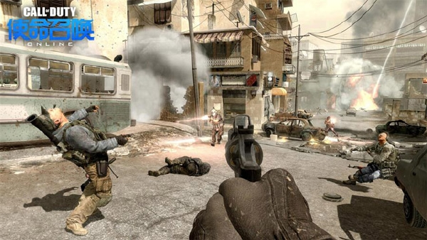 Call-of-Duty-Online-27-12-14-004
