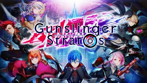 Gunslinger-Stratos-Reloaded 10-12-14-001
