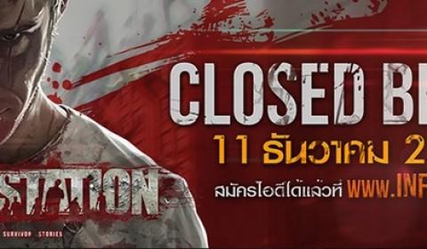 อยากฟัดจัดไป Infestation เปิด CBT เร็วขึ้นพร้อมมันส์ 11-15 ธันวาคม รีของไม่รีตัวละคร!