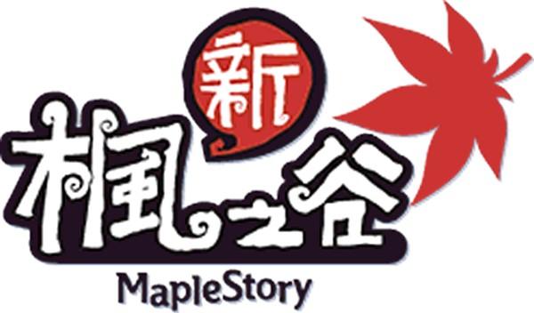 MapleStory_logo_TW