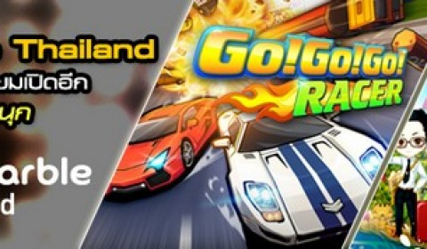 Netmarble Thailand แรงไม่หยุด!! เปิดอีก 2 เกมมือถือ Get Rich Project และ Go!Go!Go!:Racer