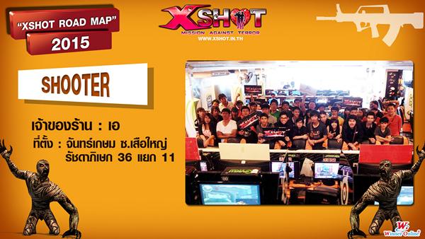 XShot06