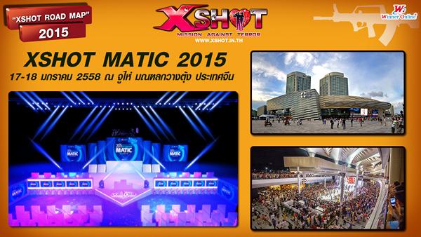 XShot10