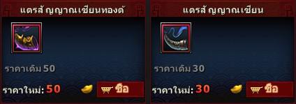 dragonNew6