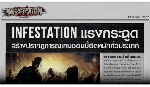 Infestation แรงกระฉูด สร้างปรากฎการณ์เกมซอมบี้ฮิตหนักทั่วประเทศ