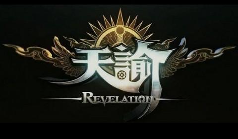 Revelation เกม MMORPG ที่ใครๆก็บินได้ จ่อเปิด OBT เซิฟเวอร์จีน 15 มกราคมปีหน้า