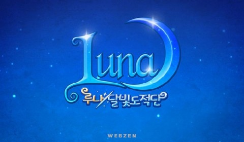 Webzen ซุ่มประกาศเกม MMORPG ใหม่ Luna: Moonlight Bandits